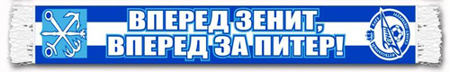 http://zenitbol.ru/_dr/2/35854287.jpg