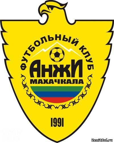 гимн футбола 2010