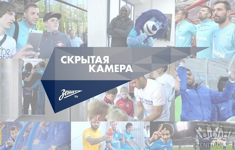 skritaya-kamera-gostinitsa-rossiya